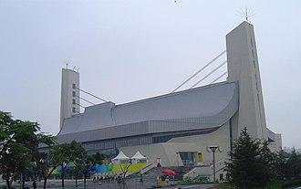 Ying Tung Natatorium - Image: 2008 Olympic Sports Center Yingdong Natatorium 2