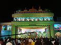 2009 Shri Shyam Bhajan Amritvarsha Hyderabad47.JPG