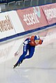 2009 WSD Speed Skating Championships - 05.jpg