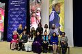 2014 IWOC Awardees with First Lady Michelle Obama.jpg