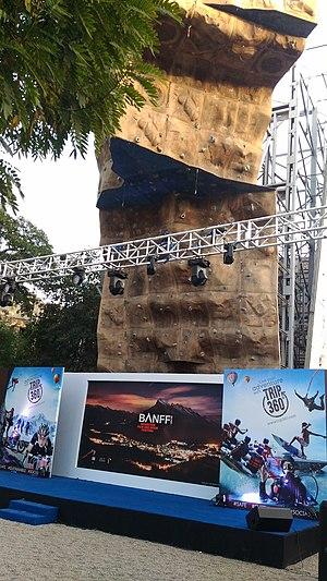 Banff Mountain Film Festival - Image: 2017 Banff mountain film festival at IMF Delhi P 20170325 175454
