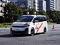 2019 Hakone Ekiden Team Support Car VOXY GR Sport.jpg