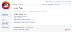 20210524 MediaWiki software screenshot en.png