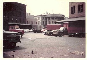 Dock Street Market - View of Merchants' Exchange Building from 214 Dock Street in late 1950s.