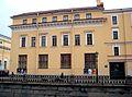277. St. Petersburg. Scenic wing of the Mikhailovsky Theater (left part).jpg
