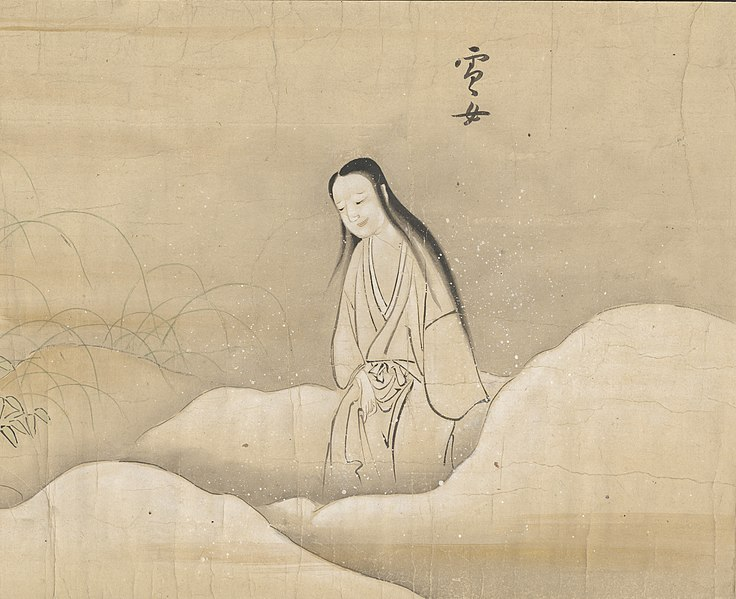 File:30.Yukionna.jpg