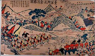 Battle of Beicang - A Chinese portrayal of the battle of Beicang.