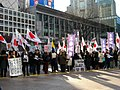 31 Dec 2009 Protest at Shibuya against suffrage for foreigners in Japan.JPG