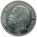 3 Mark Baden Friedrich II.jpg