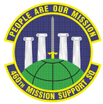 460 Mission Support Sq emblem.png