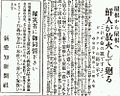 500pxGreat Kanto Earthquke.jpg
