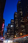 51st St 6th Av td 17 - Rockefeller Center.jpg