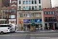 57th St Lex Av td 04 - 147 East 57th Street.jpg