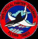 75th Tactical Fighter Squadron - Emblem.png