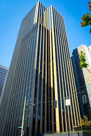 901 Fifth Avenue - Image: 901 Fifth Avenue (Seattle, Washington)