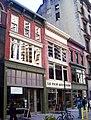 929-933 Broadway.jpg