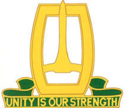 96th MP BN DUI.png