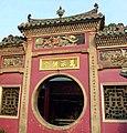 A-Ma Temple, Macau - panoramio (11).jpg