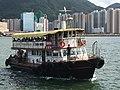 A3773 Coral Sea Ferry Lei Yue Mun(Sam Ka Tsuen) to Tung Lung Island 25-06-2017.jpg