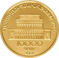 AM 10000 dram Au 2002 Aram a.png