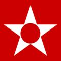 APRA white star.png