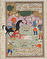 A Scene of Flaying; Page from a Manuscript of the Majalis al' Ushshaq (The Conferences of Lovers) LACMA M.73.5.437.jpg