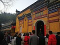 A corner of Wuzu Temple-7.jpg