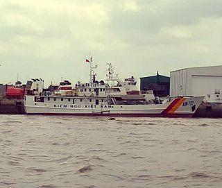 Vietnam Fisheries Resources Surveillance