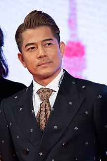 "Aaron Kwok from ""i'm livin' it"" at Opening Ceremony of the Tokyo International Film Festival 2019 (49014147617).jpg"