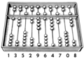 Abacus (PSF).png