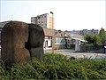 Abstraktná skulptúra - panoramio.jpg