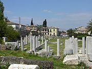 Remains of the Forum built in Athens in the Roman period (east of the classical agora)