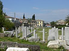 Ancient Agora of...