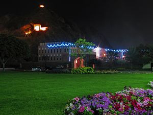 Al Alam Palace - Image: Administrative Building near Al Alam Palace Muscat
