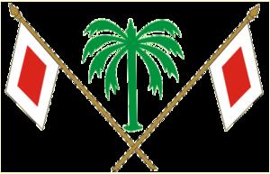 Al Qasimi - Image: Ae sharjah escudo