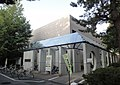 Aichi University Toyohashi Library 100822.jpg