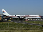 Airbus A340-313X, China Eastern Airlines AN0398211.jpg
