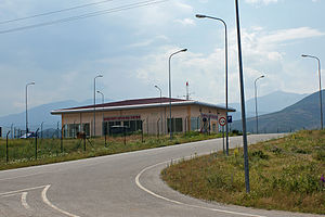 Kukës International Airport Shaikh Zayed - Image: Airport Kukës Terminal