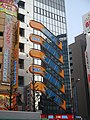 Akihabara Electric Town 15.jpg