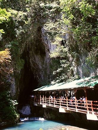 Mine, Yamaguchi - Akiyoshi-do cave