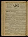 Al-Iraq, Number 170, December 21, 1920 WDL10266.pdf