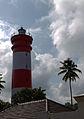 Alappuza Lighthouse1.jpg