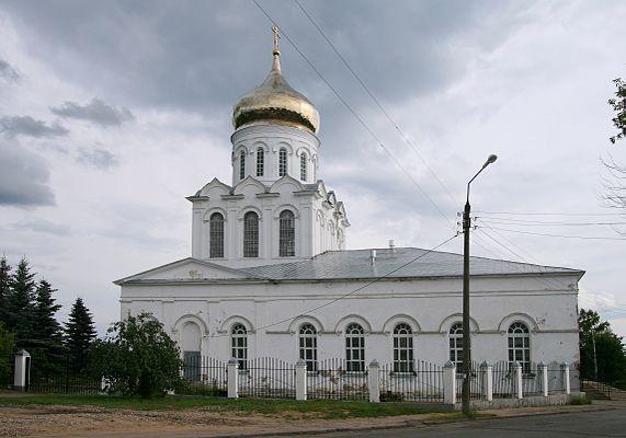 Собор Рождества Христова (Александров)