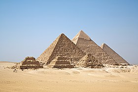All Gizah Pyramids - Ancient Egypt