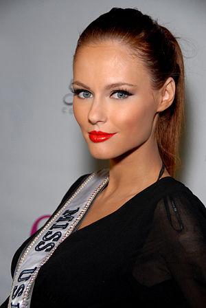Miss USA 2011 - Miss USA 2011, Alyssa Campanella, Las Vegas, NV on May 28, 2012