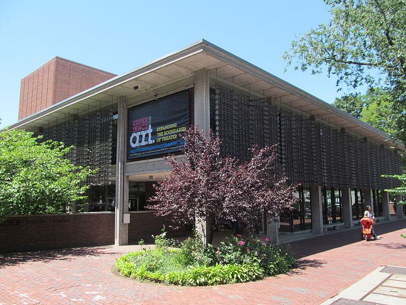 File:American Repertory Theater, Cambridge MA.jpg