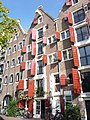 Amsterdam Brouwersgracht 202.JPG