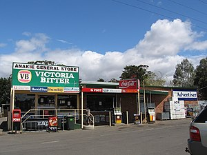 Anakie, Victoria - The general store at Anakie