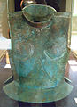Ancient Greek bronze cuirass.jpg