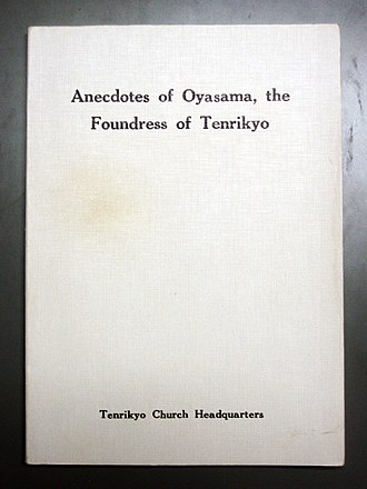 Anecdotes of Oyasama - Cover of Anecdotes of Oyasama.